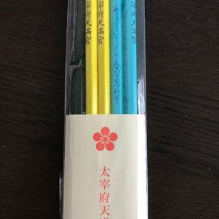 学問の神様 太宰府天満宮の受験生鉛筆