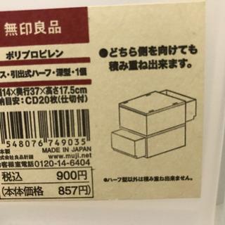 11月7日/8日豊中引取限定 美品収納ケースその3