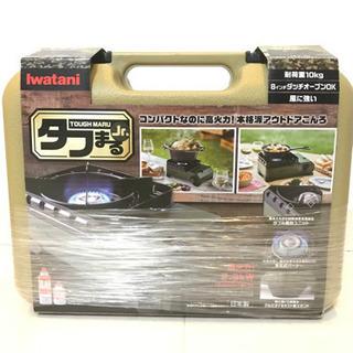 イワタニ カセットフー タフまるJr. CB‐ODX‐JR…