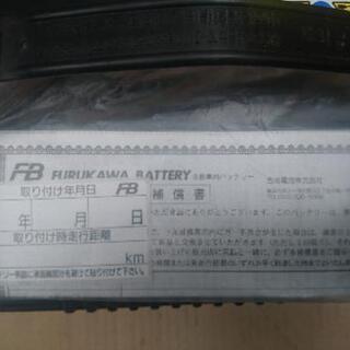 (超お得)古河FB5000 85D26L バッテリー中古CCA678      - 車のパーツ