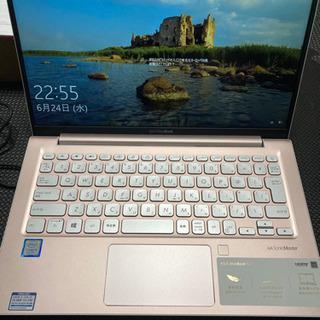 【ネット決済・配送可】ASUS VivoBook ノートパソコン