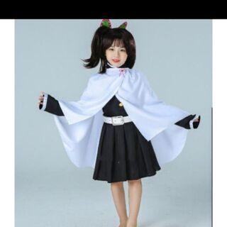 コスプレ 鬼滅の刃 カナヲの衣装一式130cm子供用 未使用