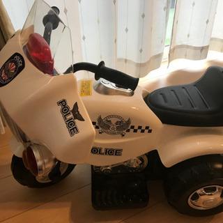 【ネット決済】白バイ 電動バイク
