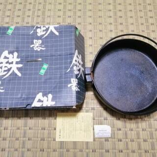 ⚫使用1回のみ⚫工芸鉄器鍋元⚫南部鉄器⚫すき焼き鍋⚫26cm