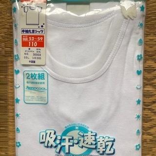 半袖丸首シャツ2枚組