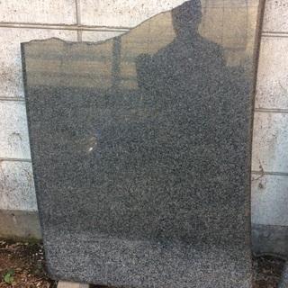 高級石材:1000円