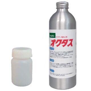 【新商品】オクタン価向上剤 オクタス500ml