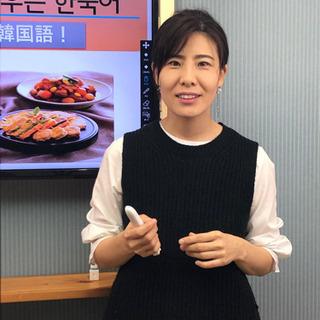 🇰🇷船橋韓国語教室【SUDA】