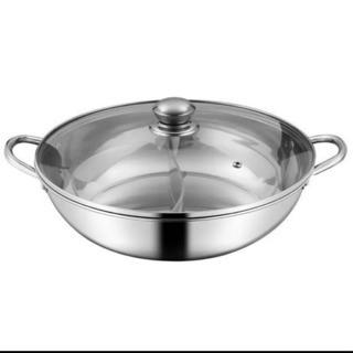 仕切り2食鍋