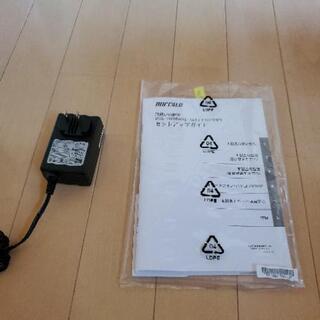 バッファロー 無線LAN親機 値下げします❗ − 北海道