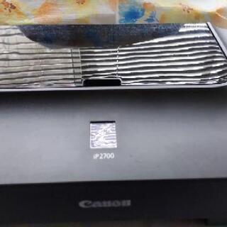 キャノンPIXUS  ip2700