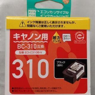 キャノンPIXUS  ip2700 - 高知市