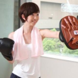 ボクササイズ、ダイエット体操教室