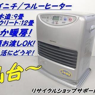 【売約済みとなりました‼️】仙台市若林区若林~動作良好品!!ダイ...