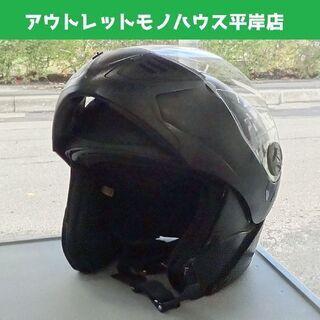 フルフェイス ヘルメット FX8 L 59-60cm マットブラ...