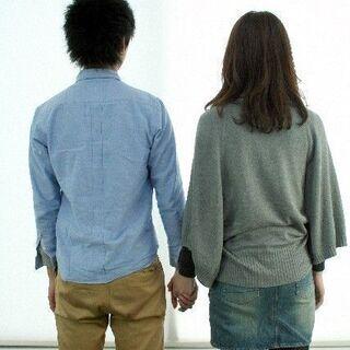 新たな出会い方、時代はオンライン婚カツです。 宮城県