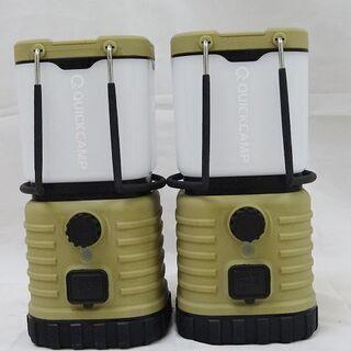 【恵庭】充電式LEDランタン クイックキャンプ 2個セット ベー...