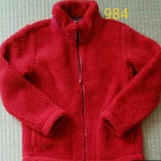 984美品キッズおしゃれ赤モコモコ暖か上着ジャケット