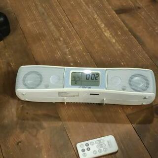 【ネット決済】ビクター iPod用オーディオスピーカー