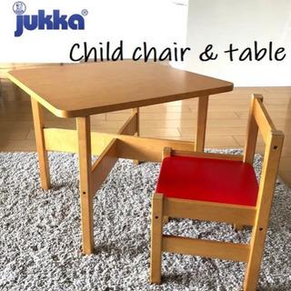 jukka ユシラ社 子供チェアとテーブル