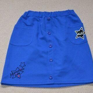 ALGY 冬用スカート 160㎝