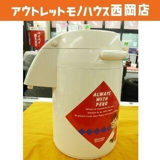 タイガー/TIGER  ペコちゃん ポコちゃん 魔法瓶 2.2L...