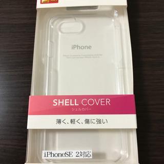 携帯カバー (未使用)
