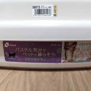 猫トイレ2個+おまけ 給水ノズル - 奈良市