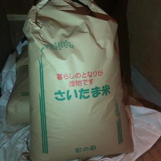 米(玄米)