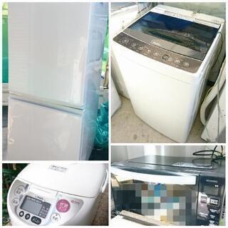 ☆激安家電4点セット☆冷蔵庫 洗濯機 レンジ 炊飯器