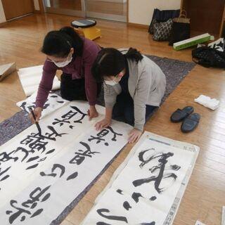 書道、習字、硬筆、ペン字教室 seibi