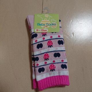 【新品・未使用】9~15cm 靴下 ピンク いちご