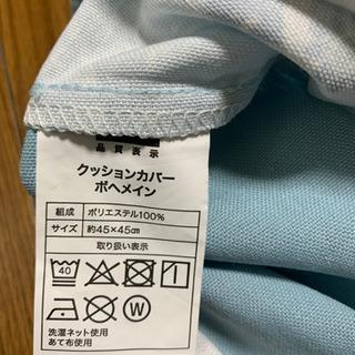 ニトリ遮光カーテン 美品 − 愛知県