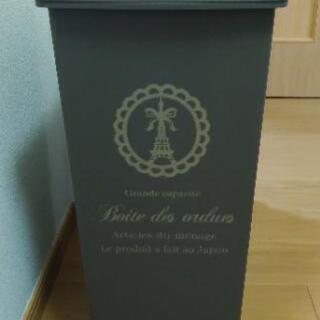 【新品】大型ゴミ箱
