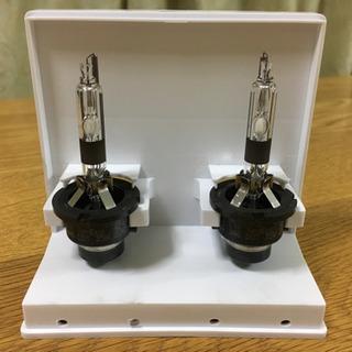 【ネット決済・配送可】【ヘッドライト バルブ】(電球)2コセット