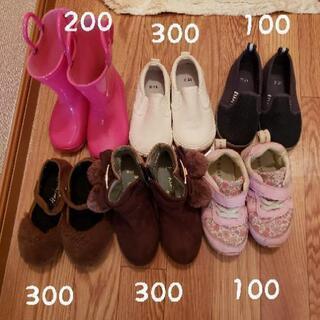 16cm 女の子靴 2月末まで