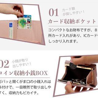 【新品・未使用】三つ折り財布 レディース(箱付) - 売ります・あげます