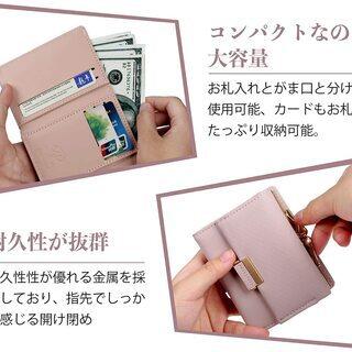 【新品・未使用】三つ折り財布 レディース(箱付) − 東京都