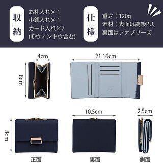 【新品・未使用】三つ折り財布 レディース(箱付) - 生活雑貨
