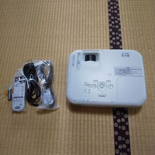 Epsonプロジェクター - 平塚市