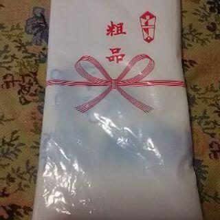 新品粗品タオルです。4枚まとめ売りです。