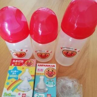 今月いっぱい400円!!哺乳瓶  ニプルは全て新品。