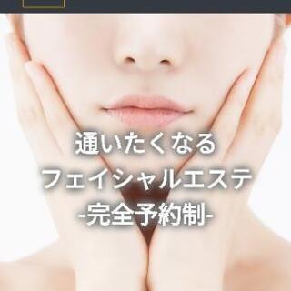 月4,500円♪制作費0円ホームページ作成します★ジモティー内最...