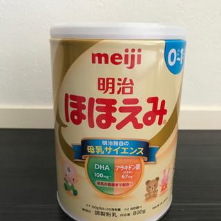 Meiji ほほえみ粉ミルク800g【未開封】