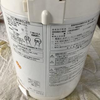 電動給湯ポット 象印