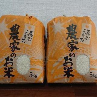 令和2年産 新米キヌヒカリ白米5キロ
