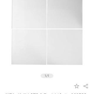 【ネット決済】【IKEA】ミラー
