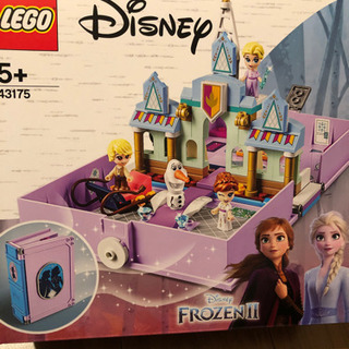 LEGO ストーリーブック プリンセスブック ディズニー プリン...