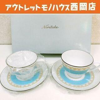 Noritake ノリタケ カップ&ソーサー2客セット ハミング...