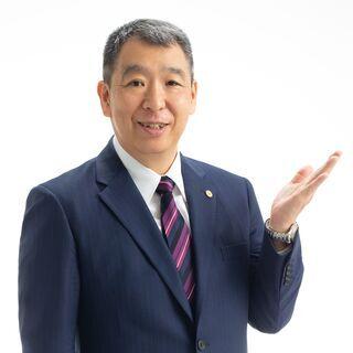 『松戸の行政書士』🌸わたべ行政書士事務所 遺言など色々悩まないで...